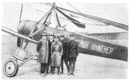 Автожир КАСКР-1