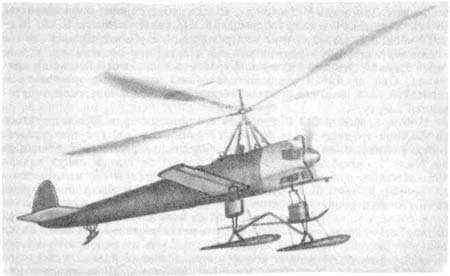 Автожир КАСКР-2