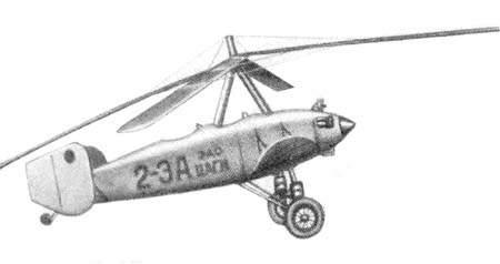 Автожир ЦАГИ 2-ЭА